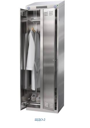 Шкаф для дезинфекции одежды